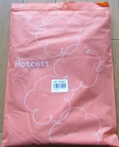 ホットコット袋